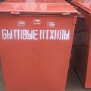 Контейнер для бытовых отходов фото