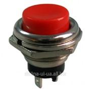 Выключатель кнопочный ВК-011 ККБ 2-х 1З с фикс. фото