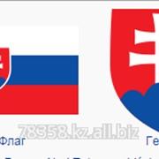 Поездки для изучения языков в Словакию фото