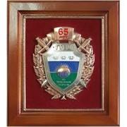 """Сувенирная плакетка """"Тюмень ГУВД 60 лет"""" фото"""