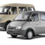 Микроавтобусы Соболь-Бизнес фото