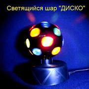 Светящийся шар «ДИСКО» фото