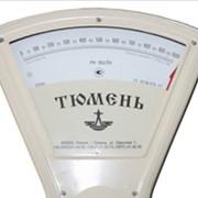Весы механические фото