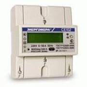 Счетчики электрической энергии фото