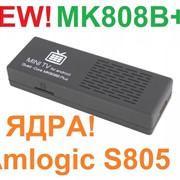 IPTV приставка MK808B+ Amlogic S805 SMART TV Box Android 4.4 фото