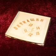 Сувенир деревянный Пятнашки (игра) фото
