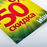 Флаера А6 двусторонние (бумага 115-150 гр) от 1500 шт фото