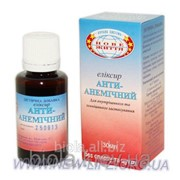 Антианемический эликсир 30мл фото