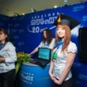 Проведение пресс - конференций фото