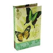 """Сейф-книга """"Бабочки красавки"""" 21х13х5 см фото"""
