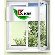 Окна ПВХ профиль KBE фото