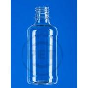 Бутылка пластиковая 0,25л. Прозрачная, круглая. фото