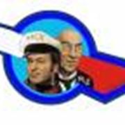 Антенны Спутниковые и Эфирные фото