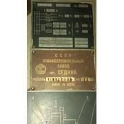 1Е512ПФ2И токарно карусельный станок УЦИ Епифан фото