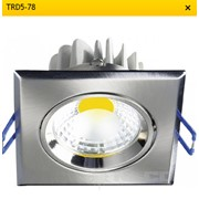 Светильник TRD5-78,NLCO фото