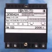 Преобразователи измерительные переменного тока ЭП8542 фото