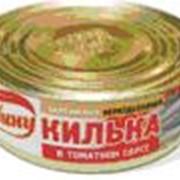 Килька балтийская неразделанная в томатном соусе, 230 гр, Кильки в томатном соусе фото