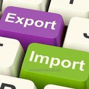 Осуществление экспортной сделки, конкретизация покупателя и сопровождение экспортной сделки «под ключ». фото