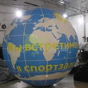 Земной Шар Глобус фото
