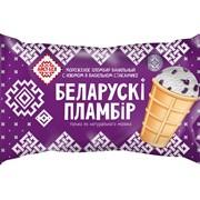 Мороженое Беларускi пламбiр с ароматом ванили с изюмом в вафельном стакане, 80гр фото