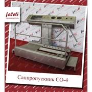 Санпропускник СО-4 FELETI фото