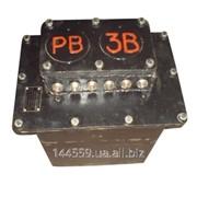Блок резисторов взрывобезопасный БРВ–1М фото