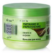 Бальзам для волос ГИНКГО И КОФЕИН питание и укрепление, линия Basic Care фото