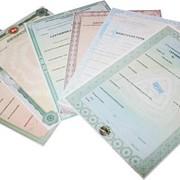 Лицензирование, лицензии на различные виды работ фото