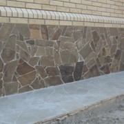 Укладка природного камня плитняк песчаник Днепропетровск фото