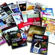 Услуги агентов по размещению рекламы в прессе фото