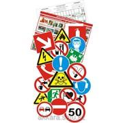 Знаки по технике безопасности Шымкент фото
