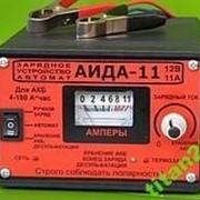 Зарядно-предпусковое устройство АИДА-11 фото
