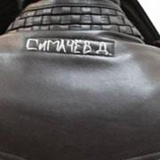 Замена подкладки в кожаной куртке, чистка, покраска кожаных изделий, Киев фото
