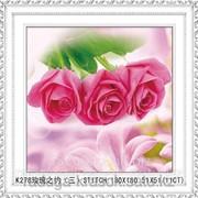 Картина стразами в 3Д Три розы 50х50 см фото