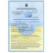 Санитарно-эпидемиологические заключения МОЗ. сертификация iso, сертификация в Украине, сертификация гост, сертификация изделий, сертификация качества, сертификация киев, сертификация на Украине, сертификация оборудования, сертификация по, фото