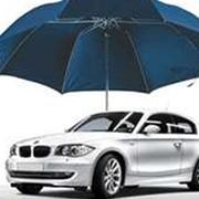 Страхование автомобильного транспорта по программе Гранд Каско, Страхование автомобилей фото