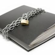 ISO 27001 - Построение систем управления информационной безопасностью фото