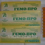 Свечи лечебные Гемо-Про фото