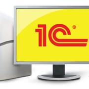 1С:Предприятие 8 + SQL Server 2005 фото