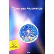 Книги оптом(Сумы, Одесса, Симферополь, Крым, Николаев) фото