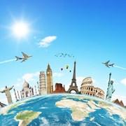 Туры в любые страны мира фото