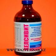 Хелсивит- комплесный витаминососдержащий препарат фото
