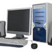 Обслуживание компьютеров абонентское фото