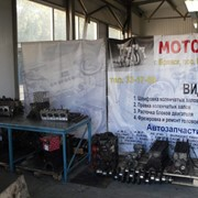 Расточка и гильзовка блоков двигателя (с любого автомобиля) фото
