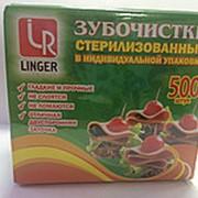 Зубочистки в инд. упак 1/500шт./50упак. фото