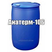 Герметик анаэробный Анатерм-106 ТУ 6-02-29-90 фото