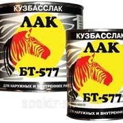 Лак БТ Кузбасслак фото