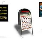 Производство рекламы фото