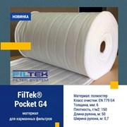 FilTek® - новый материал для карманных фильтров фото