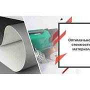 Отделочные и строительные материалы от фирмы ABBEX фото